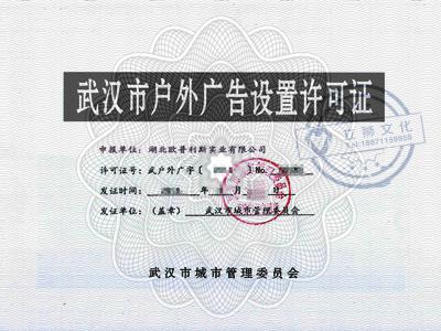 城管许可证(黑白小).jpg