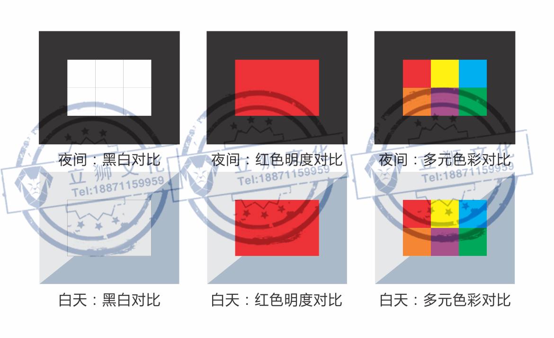 色彩对比卡修.jpg
